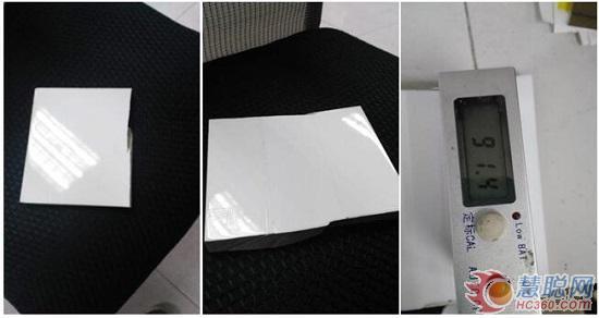 图2龙8国际手机版双组分聚氨酯亮光白面