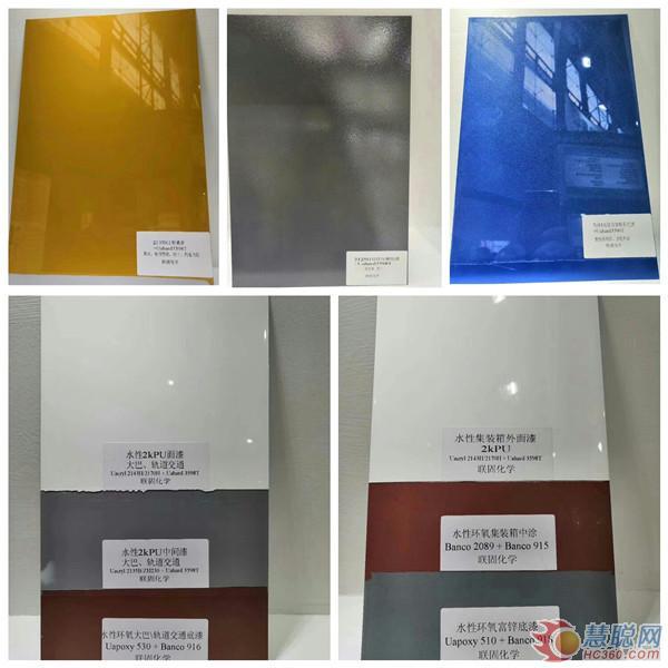 龙8国际平台集团刘艳:做好核心特色产品 夺得市场占有率